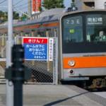 イケアIKEAの店舗は東京にあるの?電車でのアクセスは?