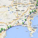 箱根駅伝コースの予想時刻は?区間記録は?