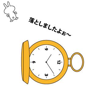 jr 東日本 お 問い合わせ センター