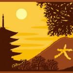 京都御所の一般公開 予約が必要なの?方法は?