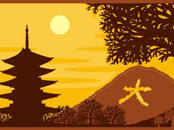京都大文字