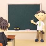 句読点の使い方!小学生の子供に聞かれたら?