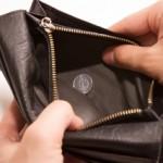 古い財布の捨て方は?風水でラッキーを引き寄せる!
