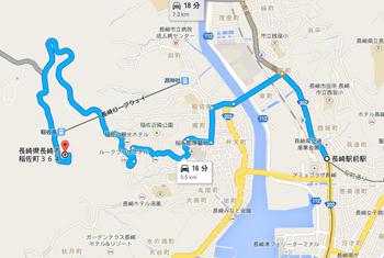 稲佐山アクセス