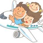 飛行機の子供料金!何歳から?国際線の運賃は?
