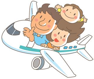 家族で飛行機