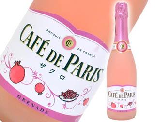 シャンパンカフェドパリ