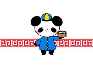 チャイニーズパンダ