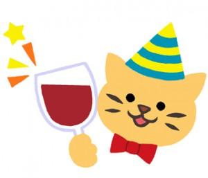 ワインパーティ猫
