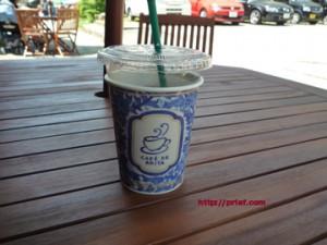 有田ーコーヒーカップ