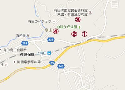 上有田近辺駐車場