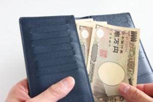 万札の入った財布